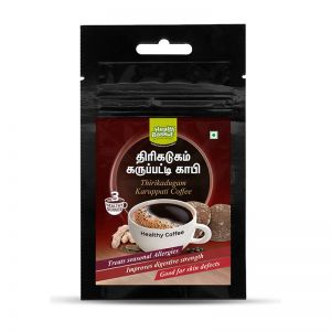 sugar free coffee|healthy coffee|instant coffee mix||ready mix coffee powder|sugarless coffee|instant coffee mix powder|ready mix coffee sachets|best healthy coffee|ready to mix coffee|best black coffee|black coffee online|best black coffee for weight los