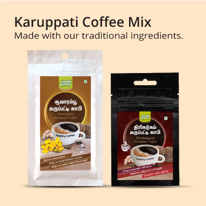 Health Basket Karuppati Coffee Mix