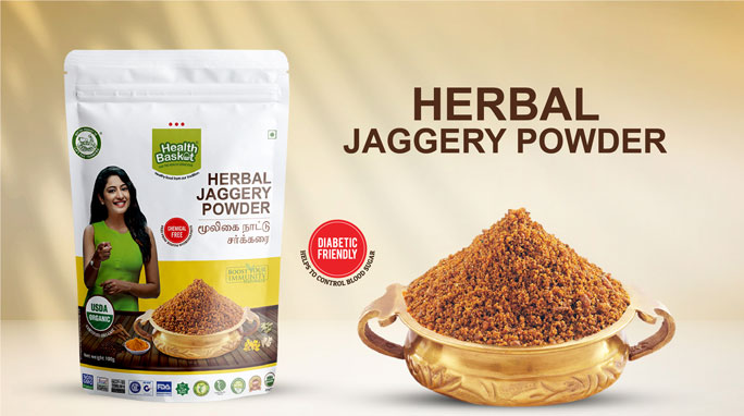 Health Basket Herbal Jaggery Powder